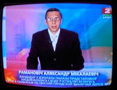 Candidate of the BPF announced in the air of BT the about his withdrawal from the election campaign