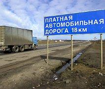 Приключения литовцев в Беларуси