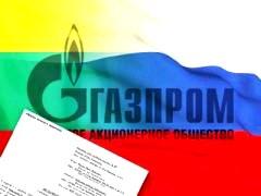 Литва подает иск против «Газпрома»