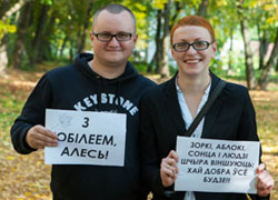 Belarusian activists detained on Ukrainian border