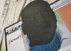 Aleg Biabienin's black portrait (Photo, video)