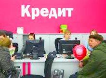 Белорусы в ожидании девальвации набирают рублевые кредиты