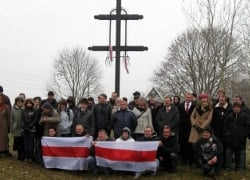 Fines of 10 basic units for picket in memory of Kalinouski