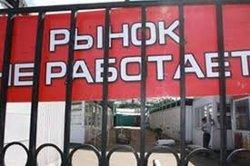 80% предпринимателей Беларуси не смогли выйти на работу