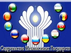 Belarus takes over chairmanship in CIS