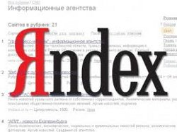Charter�97 in the leaders of Yandex�s search requests