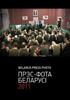 КГБ нашел экстремизм в Belarus Press Photo