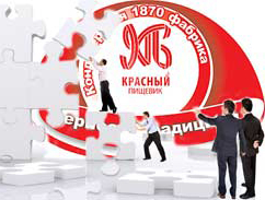 Krasny Pishchevik company nationalised too