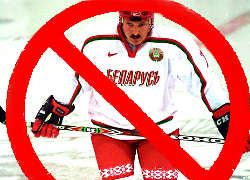 Dictator to be deprived of IIHF World Championship