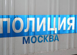 Belarusians injured in Moscow fight