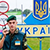 Russian officer attempted entering Ukraine from Belarus