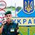 Россиян разворачивают на украинской границе