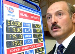 Belarus to face currency deficit and sharp devaluation
