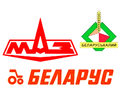 Belarusians in U.S. demanded sanctions against MAZ, MTZ and �Belaruskali�