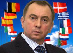 Макею могут снова запретить ездить в Европу