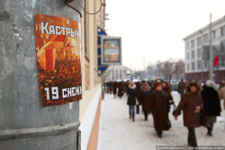 Picket on December 19 banned in Baranavichy