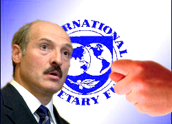 No IMF loan for dictatorship