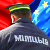 EU to cooperate with Belarusian police?