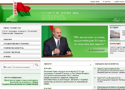 Lukashenka�s web-site will be upgraded for $300 000