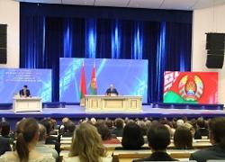 Винтовка для Лукашенко
