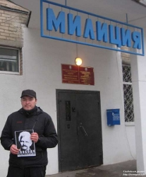 BChD activist detained for a photo with Bialiatski�s portrait