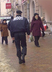 BRSM members wear riot police uniform