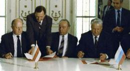 Беловежское соглашение о распаде СССР исчезло