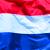 Нидерланды приостанавливают сотрудничество с Россией в сфере обороны