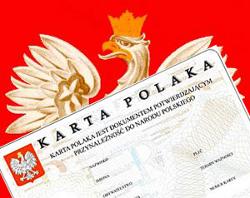 42 тысячи белорусов получили «карту поляка»