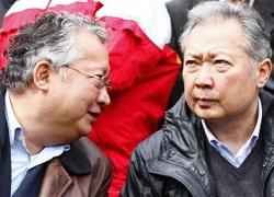 Бишкек добивается выдачи Бакиевых через ОБСЕ и ОДКБ