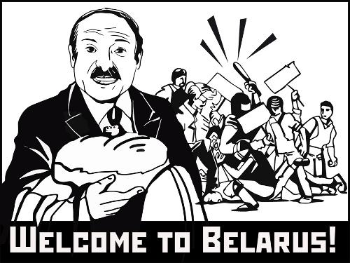 Лидер белорусской оппозиции Статкевич арестован накануне акций протеста - Цензор.НЕТ 9753