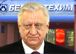 Myasnikovich ordered to discuss oil supplies