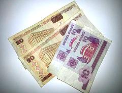 Курсы валют в могилеве