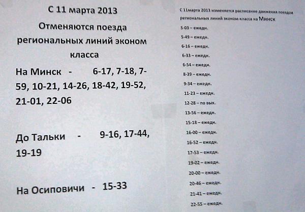 Маршрут автобуса №10