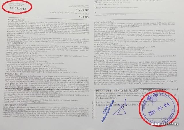 образец печати таможни казахстана