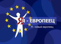 работа в испании для белорусов