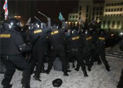Диалог для консервации Беларуси