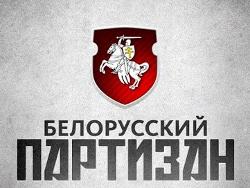 КГБ примерил маску Анонимуса: взломан сайт «Белпартизана»