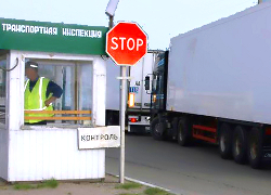 Belarus closes market for goods from Customs Union