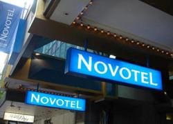 Novotel строит гостиницу в Минске