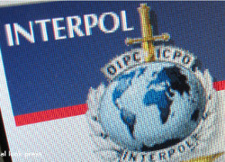 Interpol issued a warrant for the arrest of top managers BPC