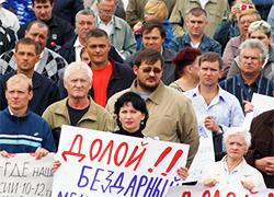 В Беларуси появился налог на долги