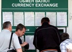 Девальвация обрушит не только рубль