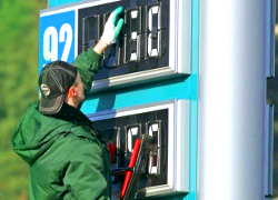 Russian Ministry of Energy accuses Belarus of increasing petrol prices