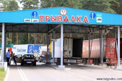 Hrodna official's son to answer for affray at Pryvalka border checkpoint