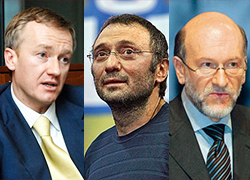 It was planned to arrest Kerimov and Voloshin besides Baumgertner