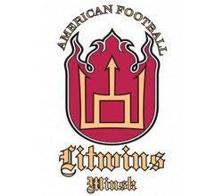 «Литвины». Американский футбол по-белорусски