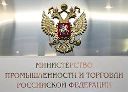 Минпромторг России: У нас есть, чем ответить Беларуси