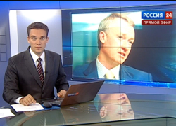 Rossiya 24 TV about terrible conditions in KGB remand jail (Video)