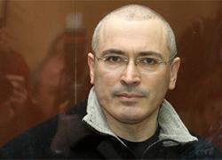 Михаил Ходорковский: Думаю о тех, кто еще находится в тюрьме